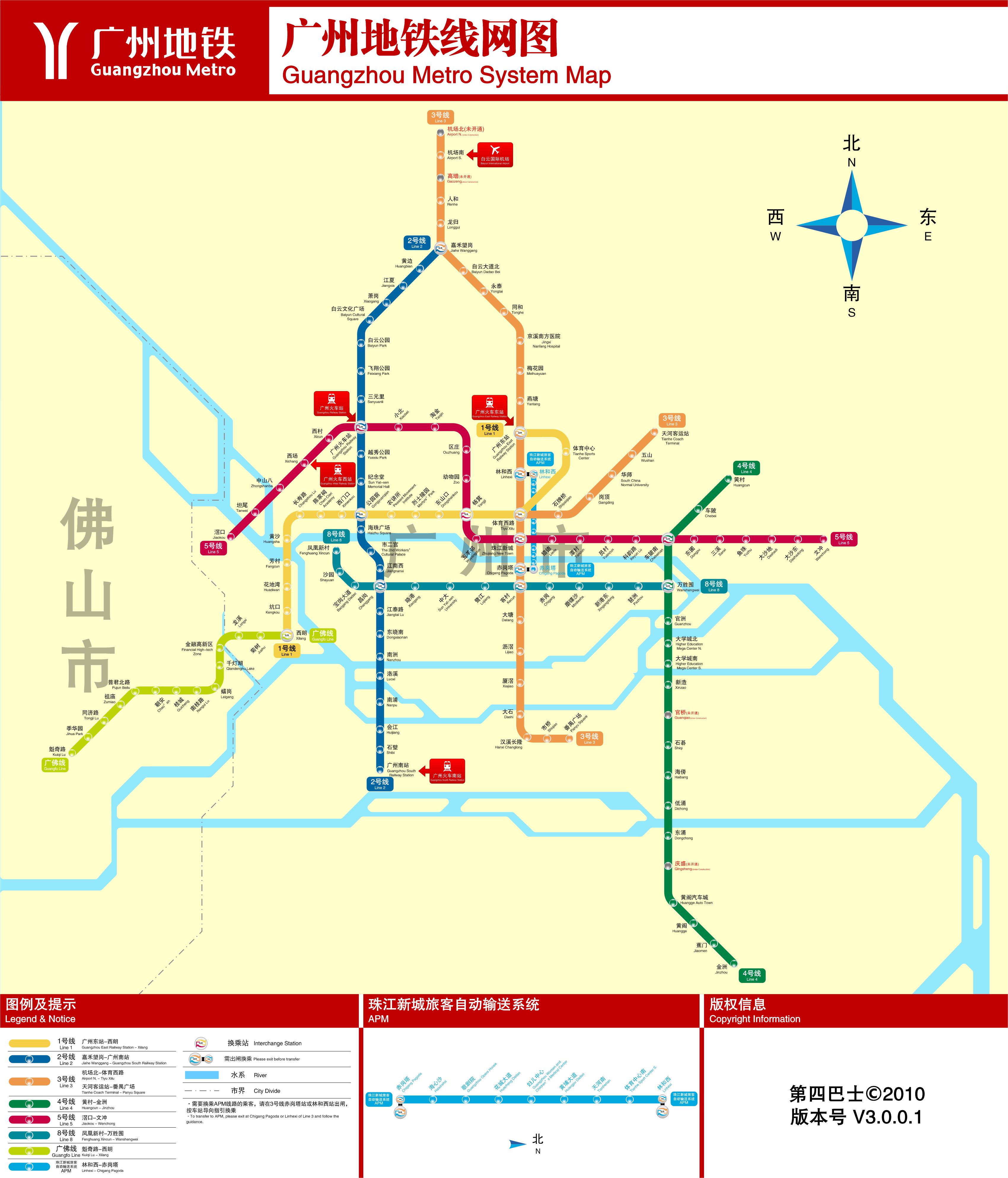 2010版线路图图片